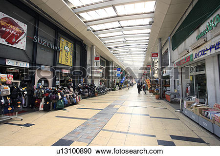 Stock Photography of Maebashi Central Shopping Arcade u13100890.