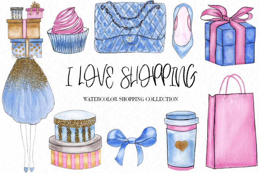 Watercolor Fashion Shopping Clipart.