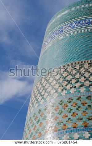 Minaret Stock Photos, Royalty.