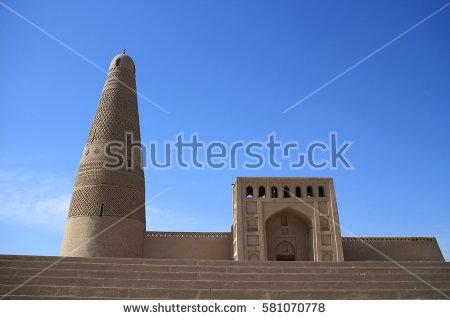 Minaret Stock fotos, billeder til fri afbenyttelse og vektorer.