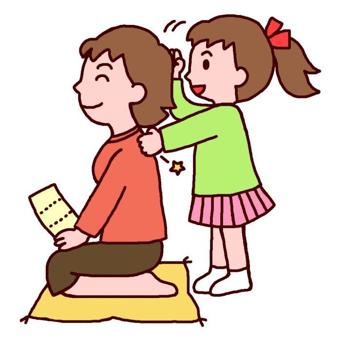 Shoulder Massage Clipart.