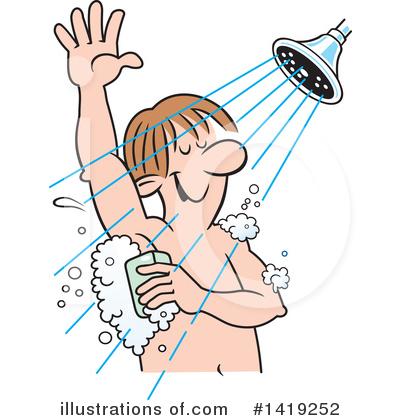 Shower Clipart #1419252.