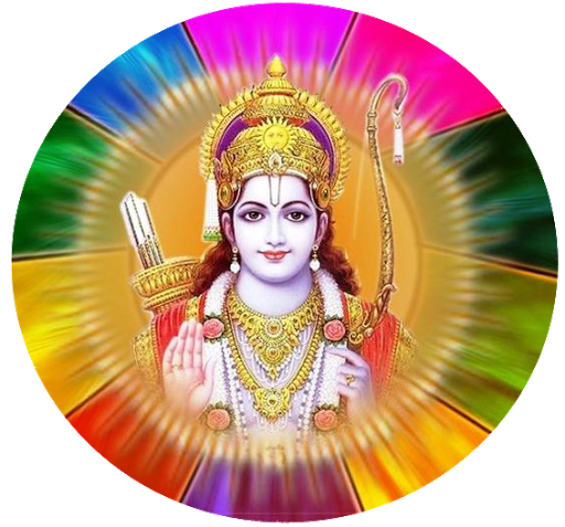 Download Shri Ram PNG File.