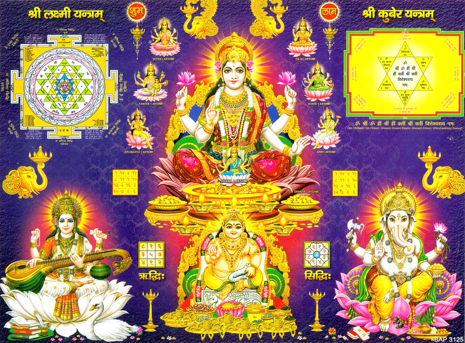 mahalaxmi yantra hd wallpaper