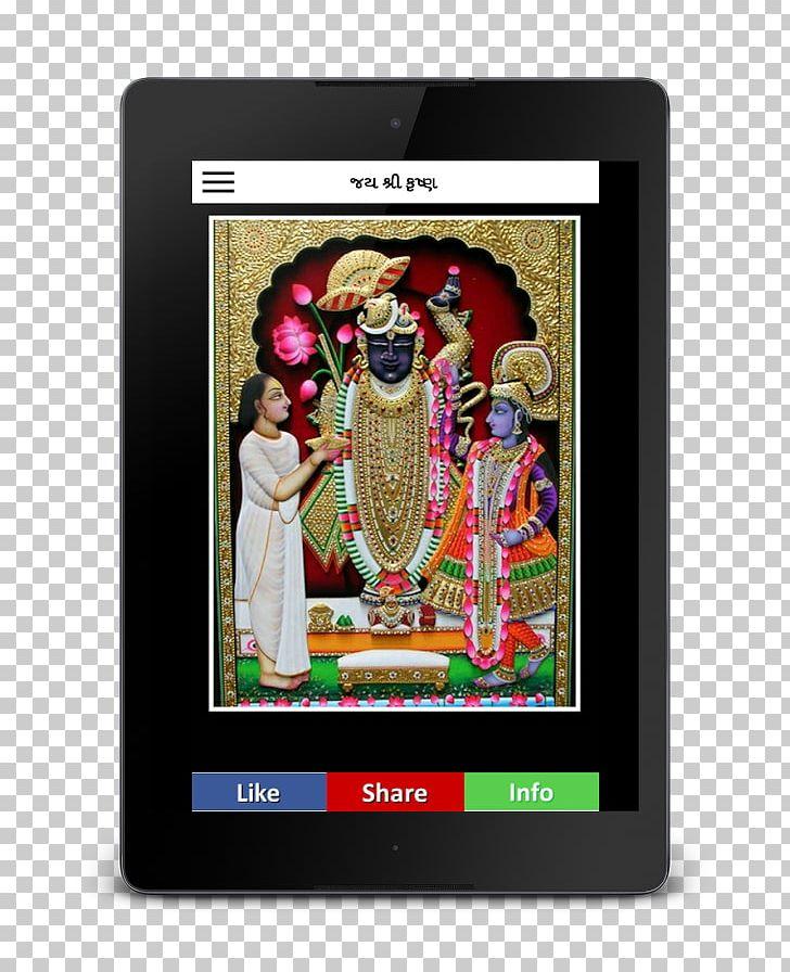 Nathdwara Udaipur Krishna Shrinathji Ganesha PNG, Clipart.