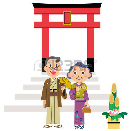 Shrine Clipart.