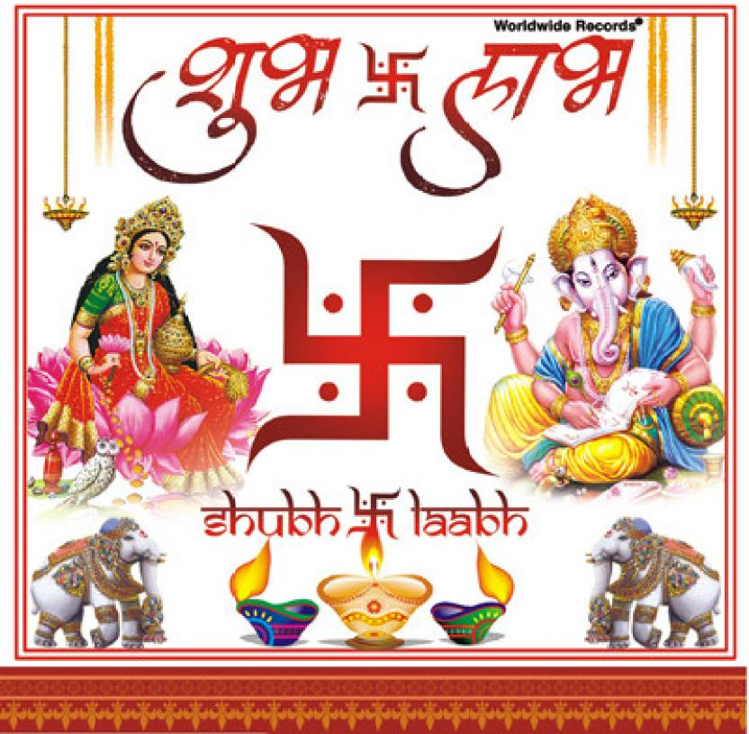 Shubh Labh Music Audio CD.