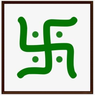 Swastika Png Free Image Download.