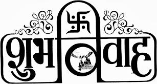 Image result for hindi shubh vivah logo clipart.