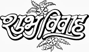 Image result for hindi shubh vivah logo clipart line art.