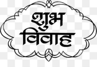 Download Free png Shubh Vivah, Abhinandan, Welc.