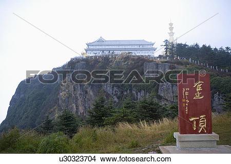 Stock Photo of China, Sichuan Province, Mt.Emei, Woyun Buddha.