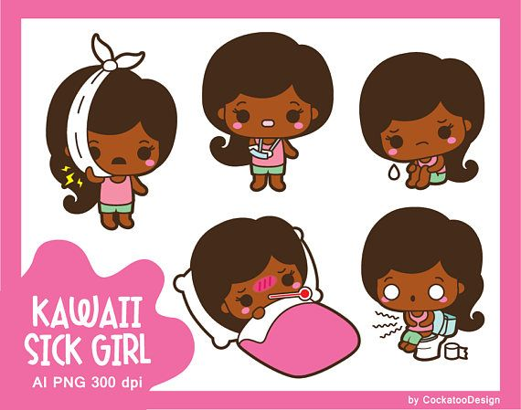 Kawaii girl clip art dark skin girl clipart sick girl in.