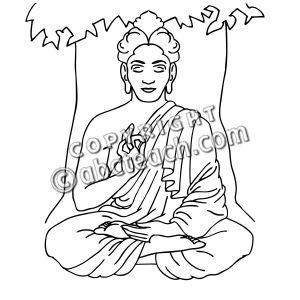 Siddharth name clipart.