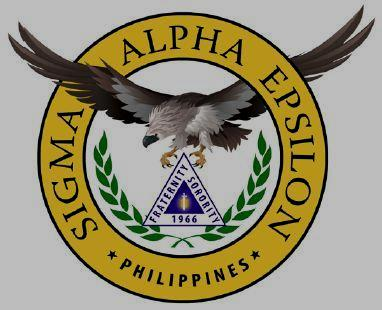 About SAE Philippines.