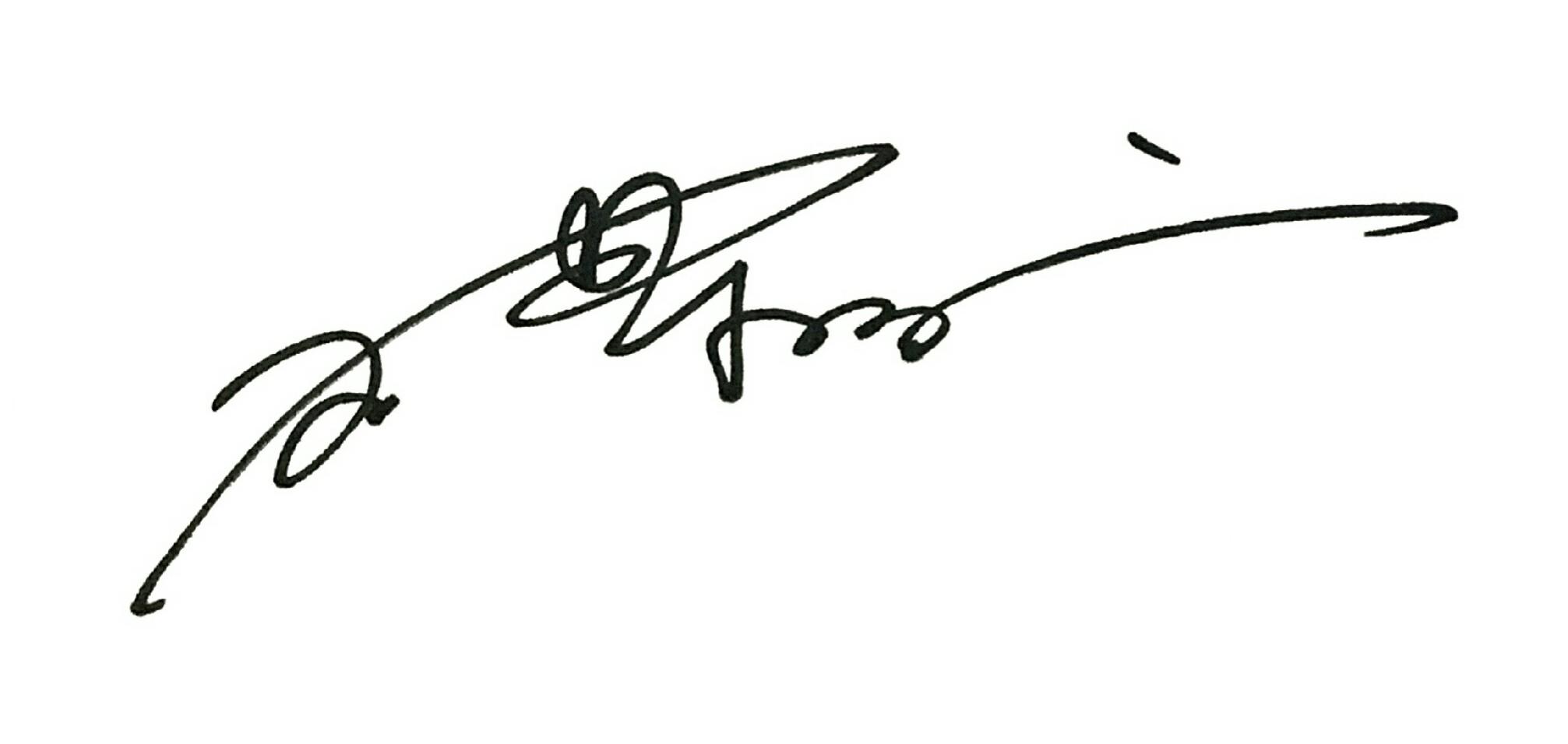File:Signature.