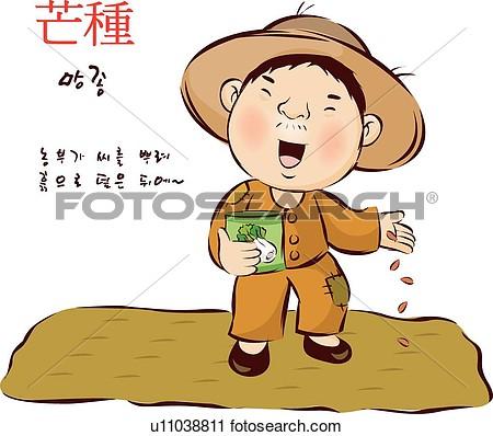 0 farmer clip art.