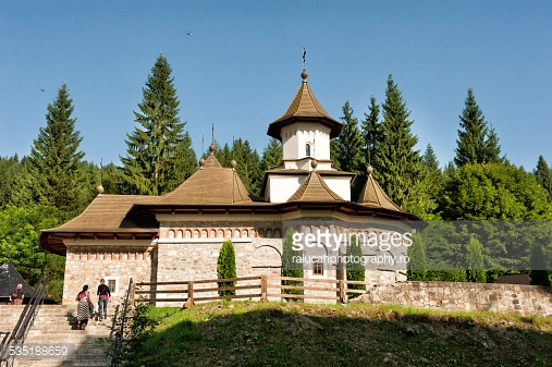 Romanian Monastery Interior Stock Photo.