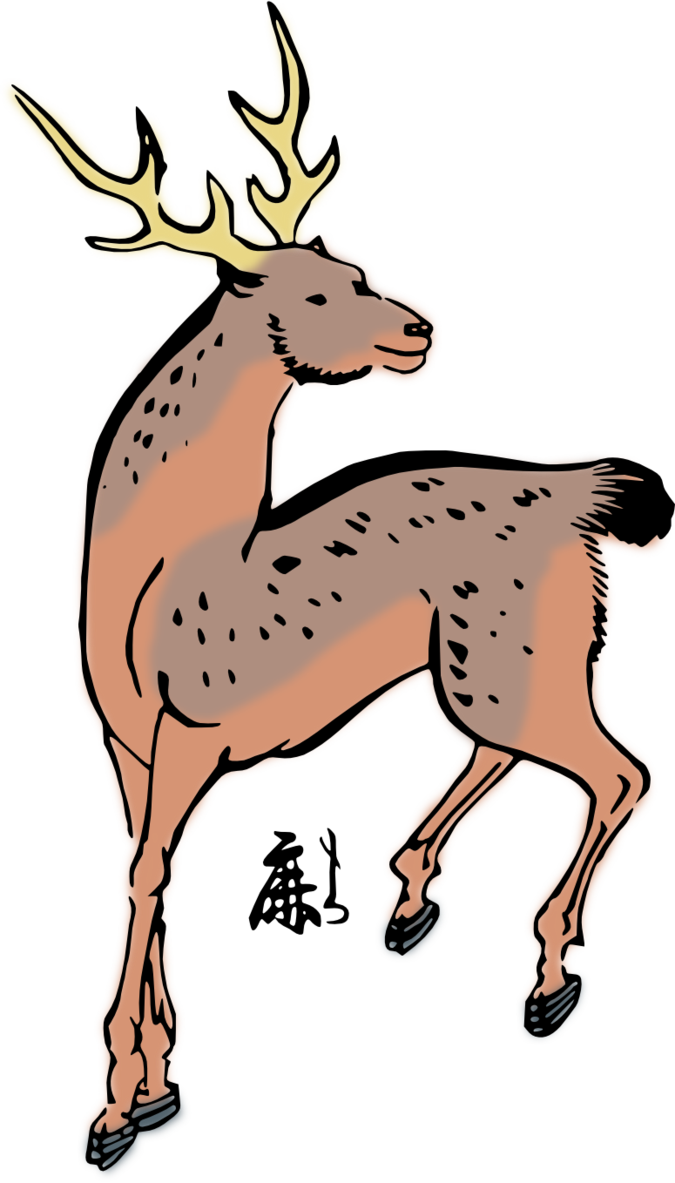 Clipart Sika Deer by hansendo on DeviantArt.