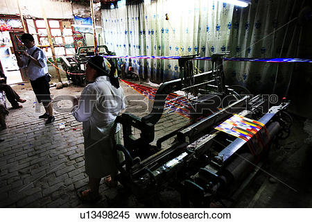 Stock Image of Silk factory Hotan Xinjiang China u13498245.