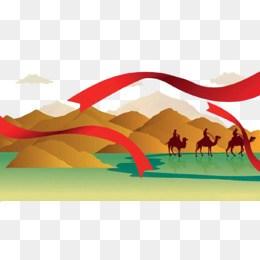 Silk road clipart 3 » Clipart Portal.