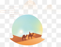 New Silk Road PNG and New Silk Road Transparent Clipart Free.