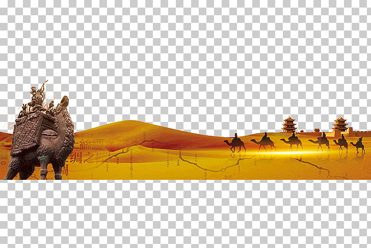 Silk Road Desert, Desert Silk Road PNG clipart.