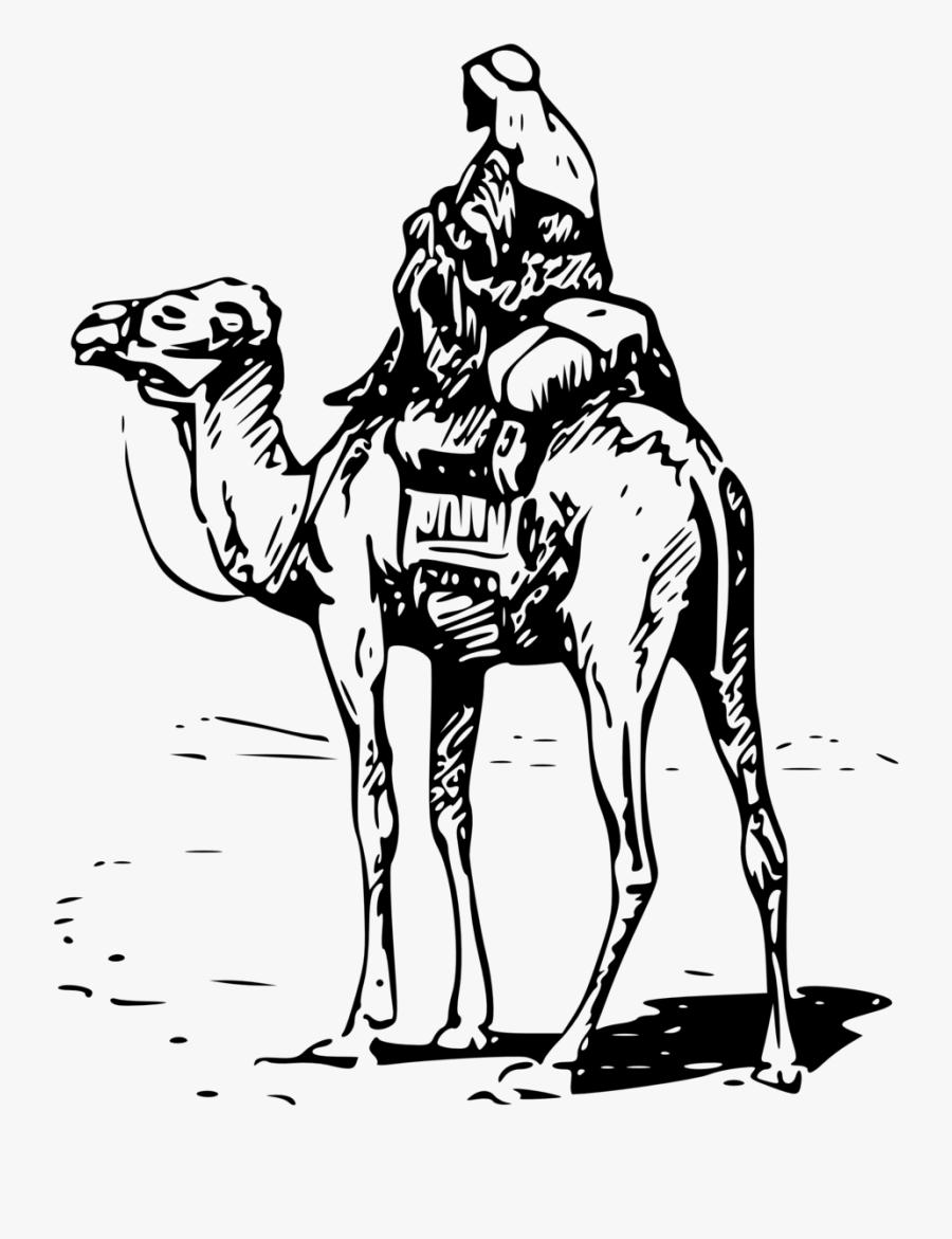 Dark Web Silk Road Logo , Free Transparent Clipart.