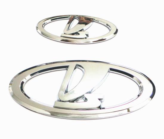 China Auto Parts Car Silver ABS Emblem Automotive Badges.