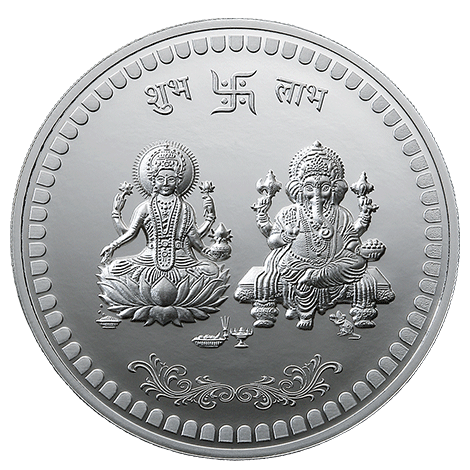 Silver Coins PNG Images Transparent Free Download.