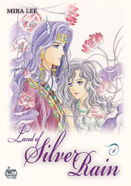 of Silver Rain Manga Volume 4.