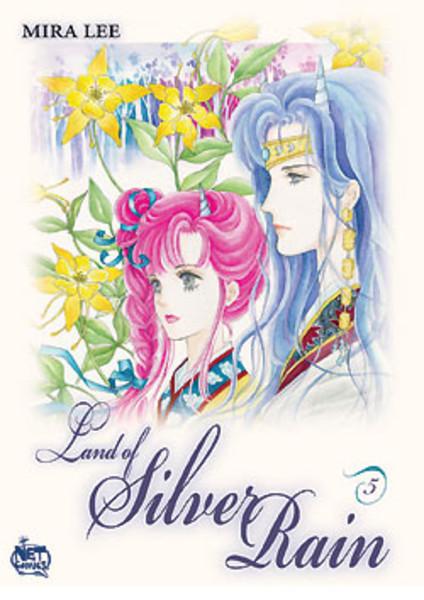 of Silver Rain Manga Volume 5.