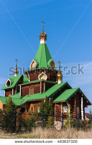 Roof_orthodox Stock Photos, Royalty.