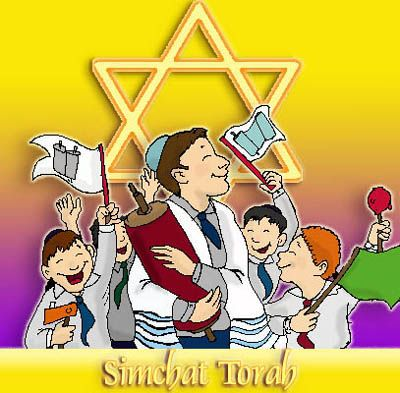 1000+ images about Simchat Torah on Pinterest.