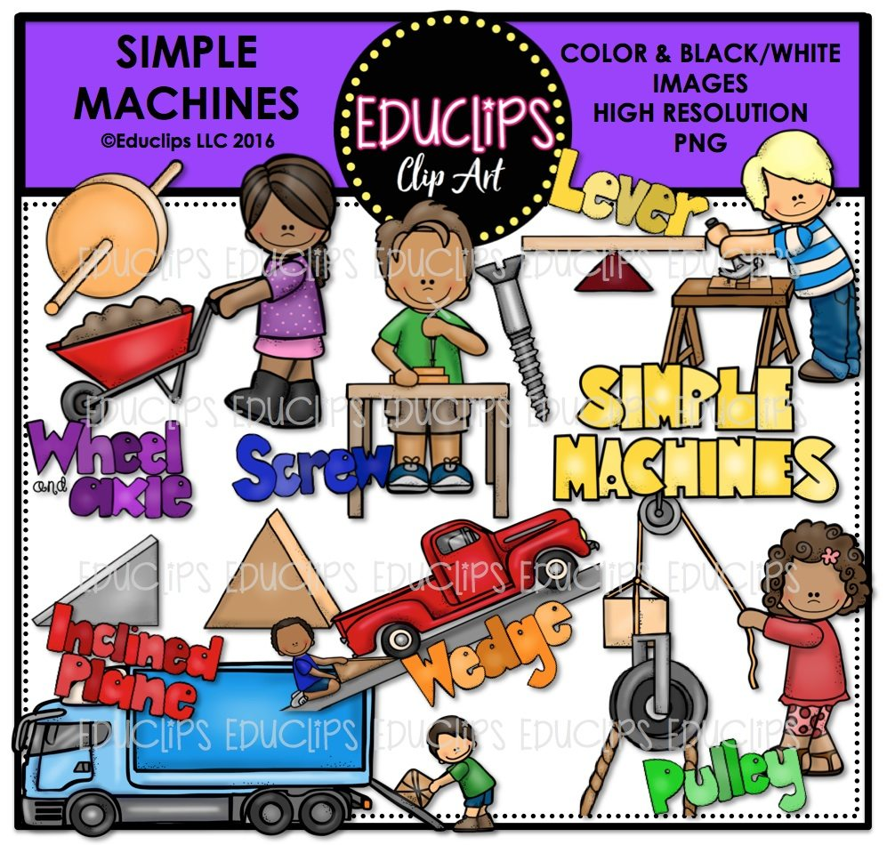 Simple Machines Clip Art Bundle (Color and B&W).