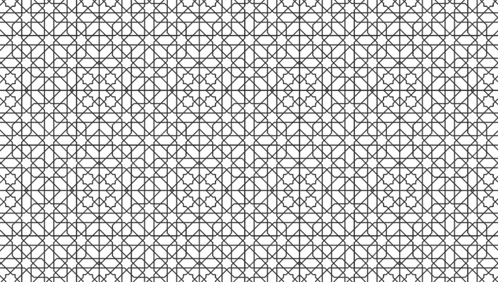 Simple Islamic Patterns Png Vector, Clipart, PSD.