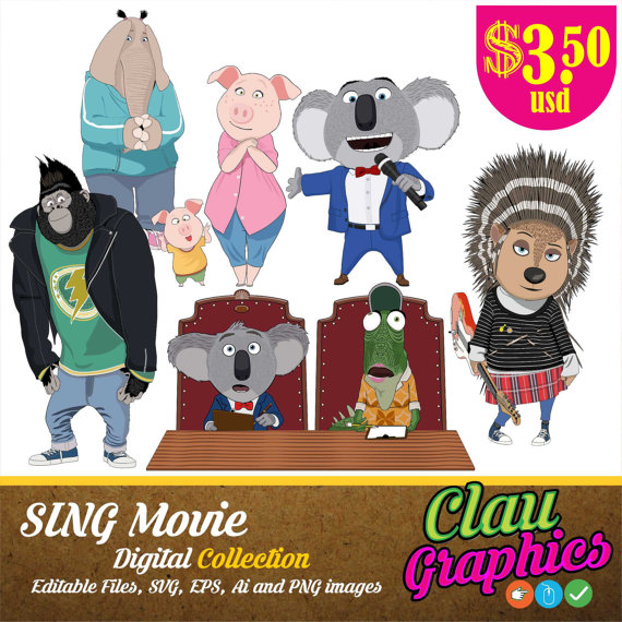 SING movie Clipart, Digital Illustrations, Receive (6.