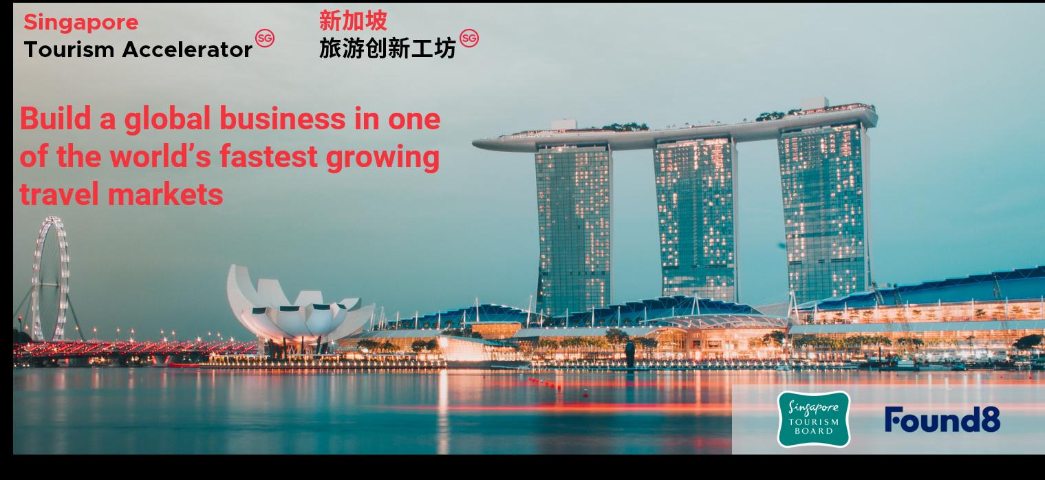 Singapore Tourism Accelerator.