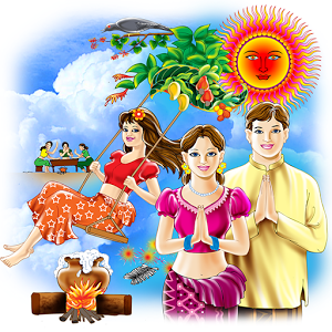 Sinhala New Year Nakath 2014.