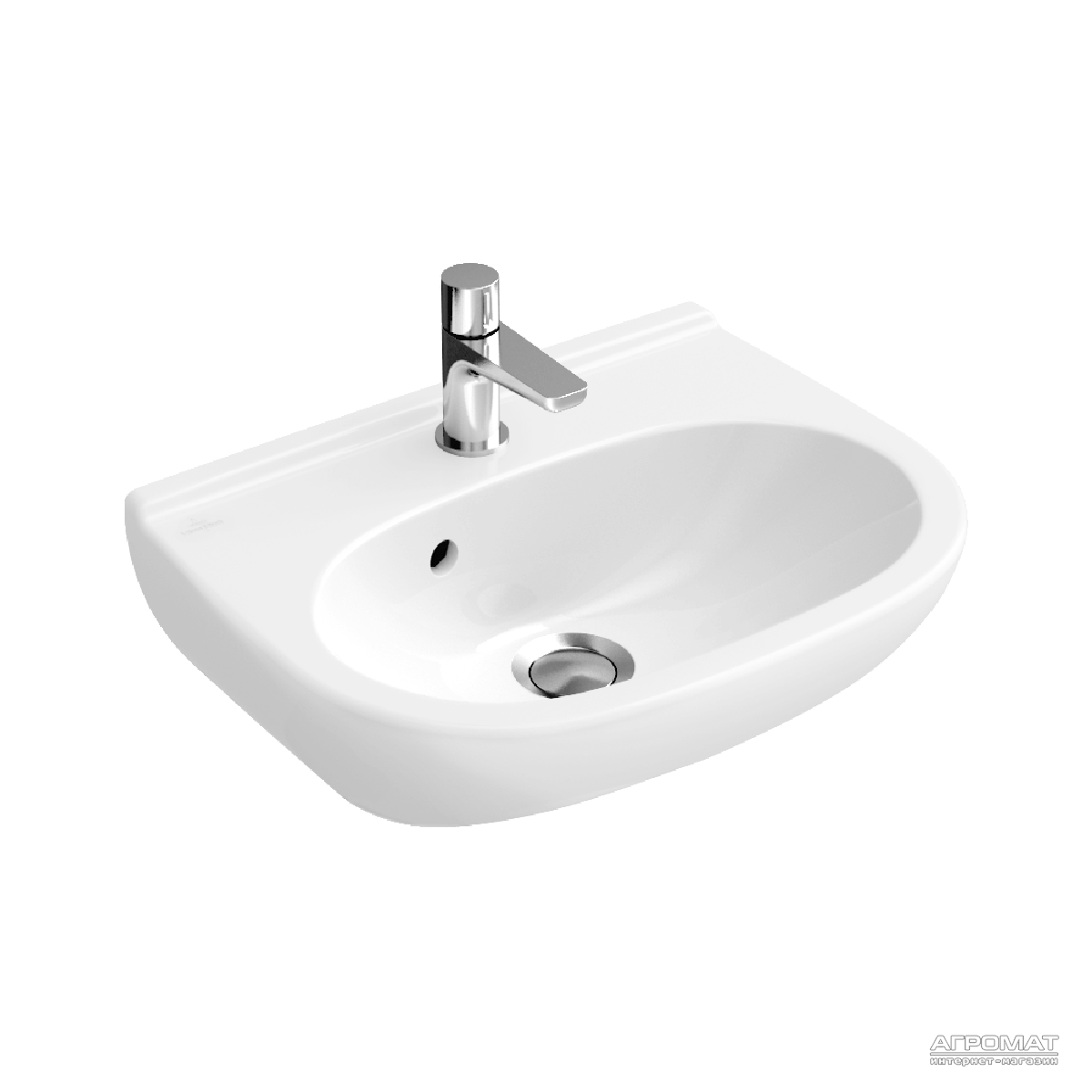 Sink PNG images free download.