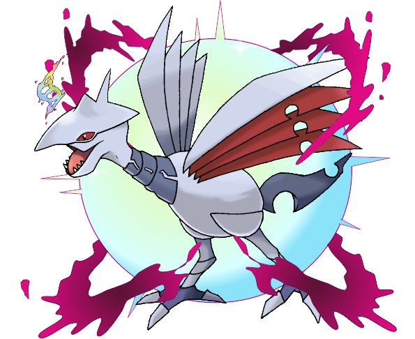 Mega Skarmory by CoolShallow on DeviantArt.