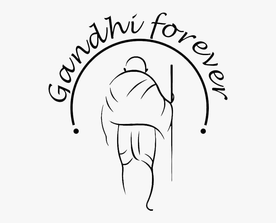 Gandhiji Sketch.