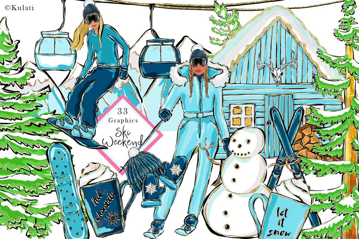 Ski Weekend.