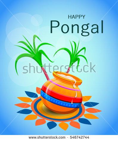 Pongal Stock Photos, Royalty.