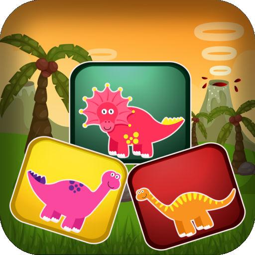 Jurassic Dino Skill Game.