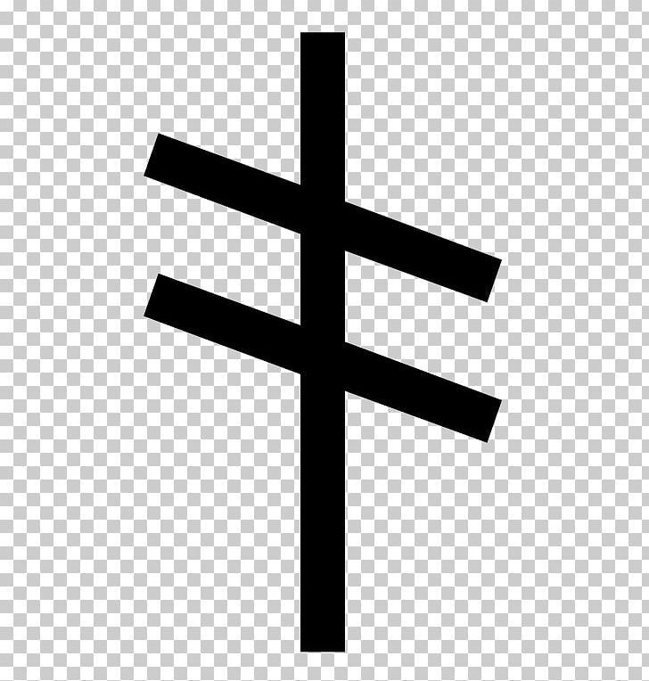 Skol PNG, Clipart, Angle, Black And White, Computer, Cross.