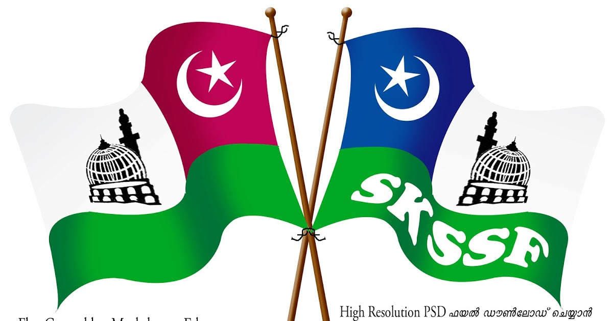Samastha Flag.