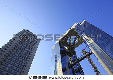 Stock Photograph of Blue sky and Umeda Sky Building in Osaka Japan.