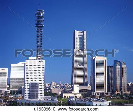 Stock Photography of Several Buildings and Skyscrapers Under a.