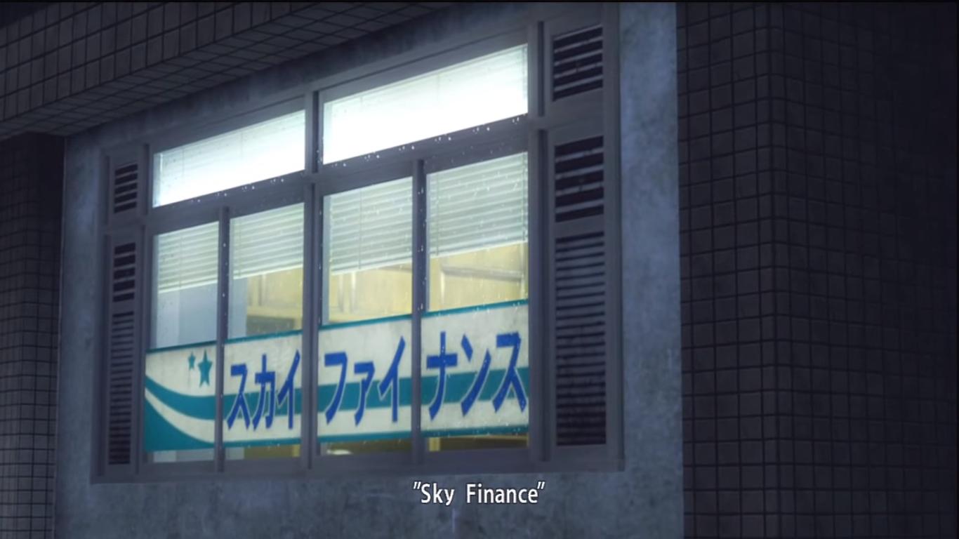 Sky Finance.